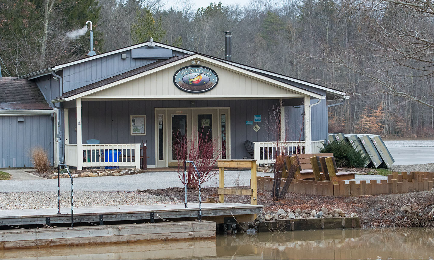 Hinckley Lake Boathouse & Store