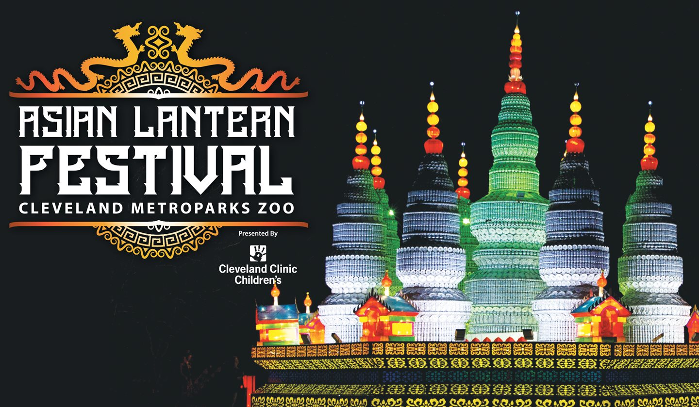 Asian Lantern Festival Returns to Cleveland Metroparks Zoo in June